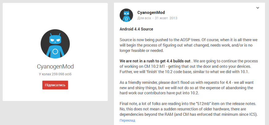 cyanogen 4.4 g+