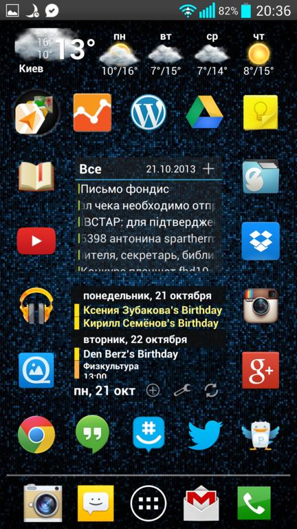 g2_screen2_2