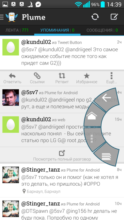 g2_screen_5