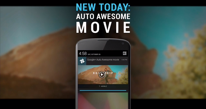 googleplus_automovie