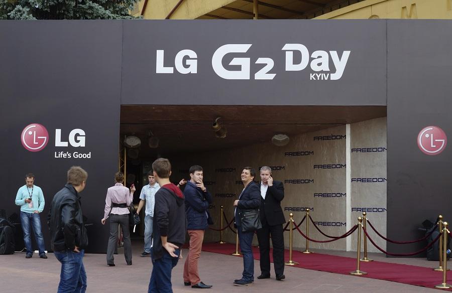 lg_g2_day_001