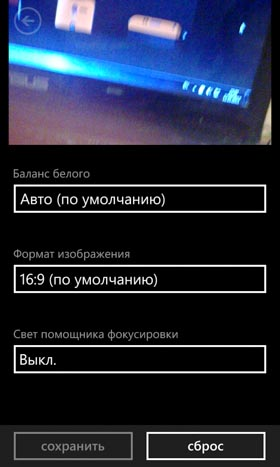 lumia-camera-interface-5