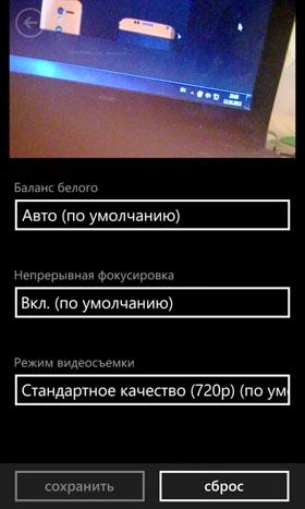lumia-camera-interface-6