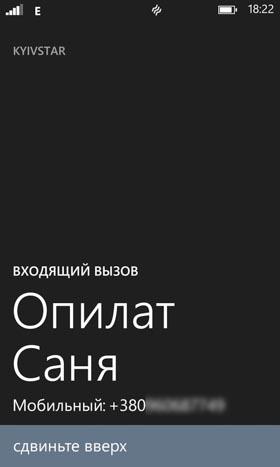 lumia-phone-1