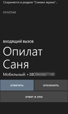 lumia-phone-2