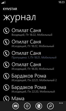 lumia-phone-3