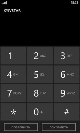 lumia-phone-4