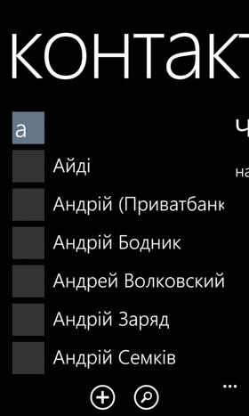 lumia-phone-5