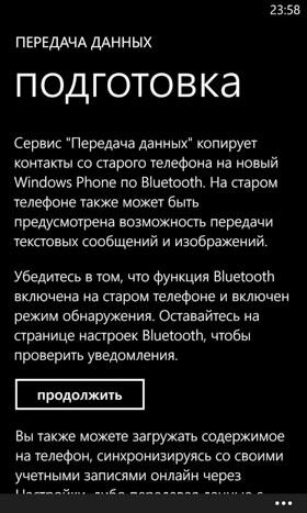 lumia-phone-6