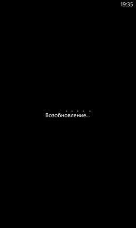 lumia-winphone-1