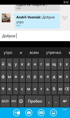 lumia-winphone-11