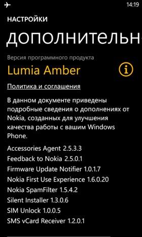 lumia-winphone-15