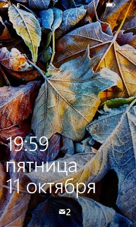 lumia-winphone-2