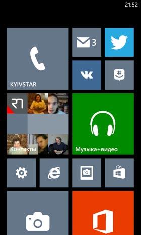 lumia-winphone-3