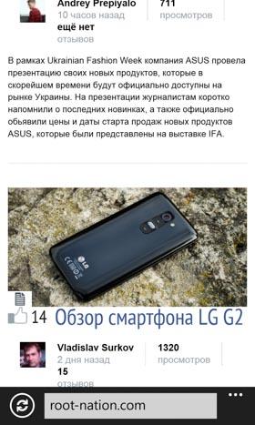 lumia-winphone-4