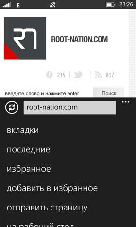 lumia-winphone-5