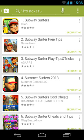 Google play копии Subway Surf