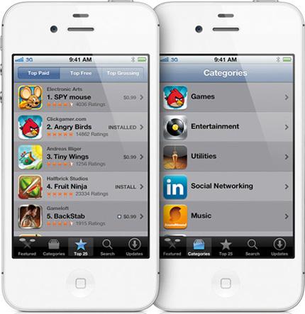 Два айфона с appstore