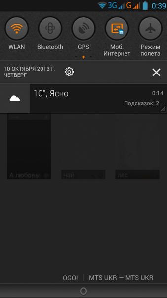 obzor-lenovo-s820-32