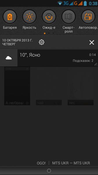 obzor-lenovo-s820-33