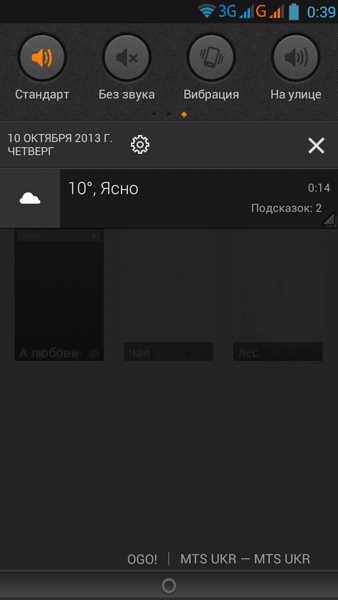 obzor-lenovo-s820-34