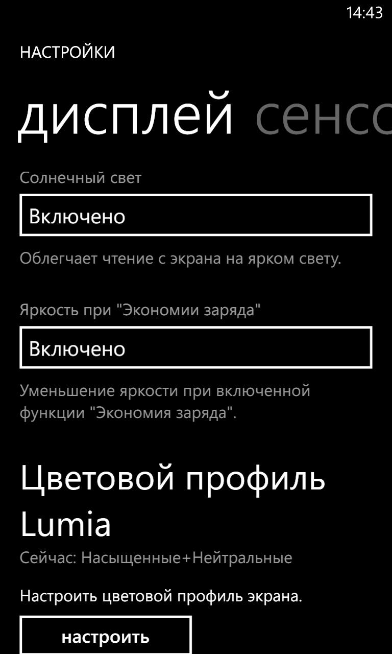 wp_ss_20131013_0001