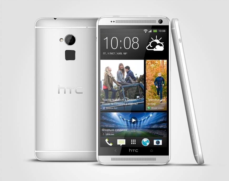 Планшетофон HTC One Max представлен в Украине