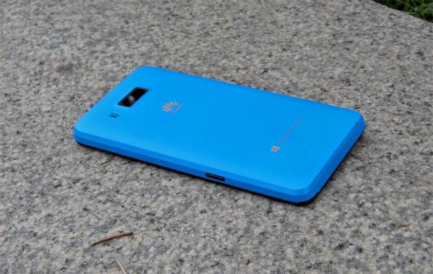 Huawei Ascend W2 003
