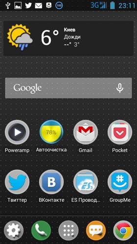 Lenovo-A516-screenshot-10