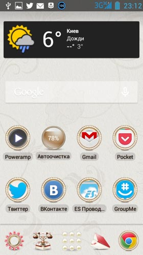 Lenovo-A516-screenshot-11