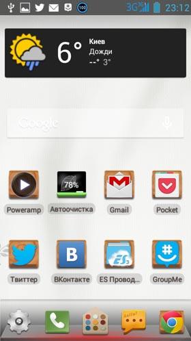 Lenovo-A516-screenshot-12