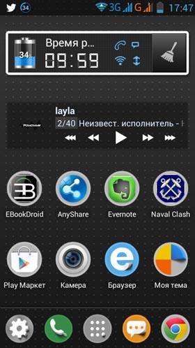 Lenovo-A516-screenshot-14