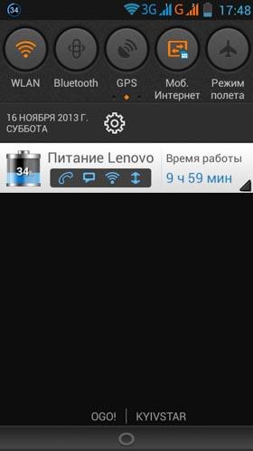 Lenovo-A516-screenshot-15