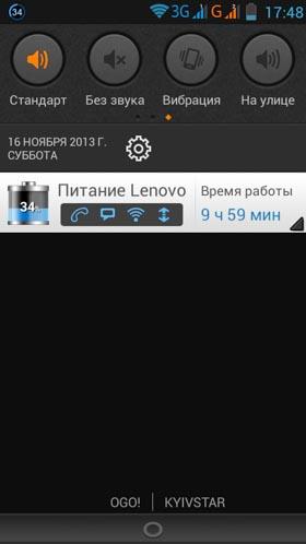 Lenovo-A516-screenshot-16