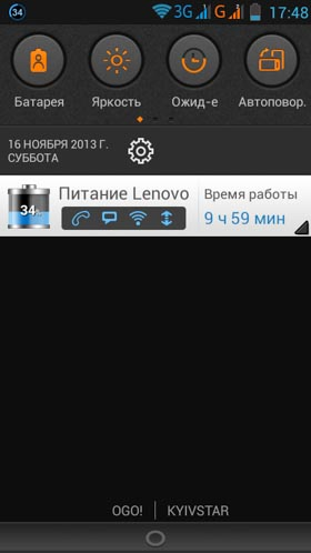 Lenovo-A516-screenshot-17
