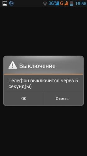 Lenovo-A516-screenshot-19