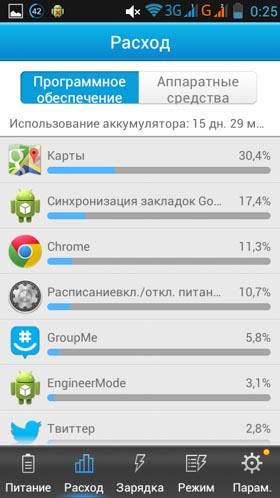 Lenovo-A516-screenshot-21