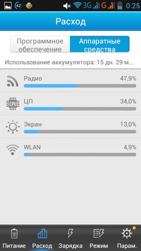 Lenovo-A516-screenshot-22