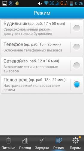 Lenovo-A516-screenshot-23