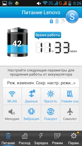Lenovo-A516-screenshot-26