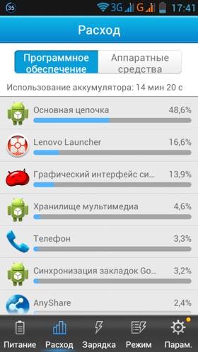 Lenovo-A516-screenshot-29