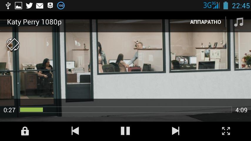 Lenovo-A516-screenshot-6