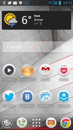 Lenovo-A516-screenshot-7