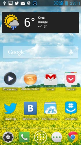Lenovo-A516-screenshot-8