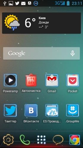 Lenovo-A516-screenshot-9