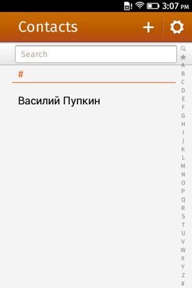 ZTE-Open- Firefox-OS-039