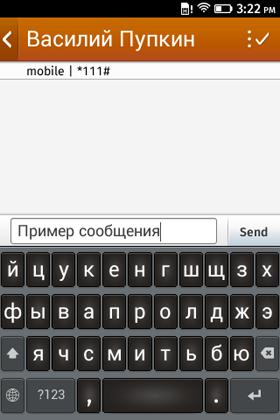 ZTE-Open- Firefox-OS-040