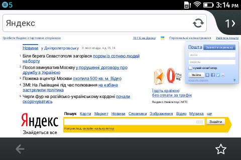 ZTE-Open- Firefox-OS-043
