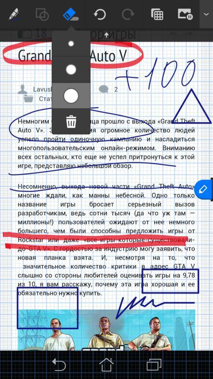 asus_fonepad_note6_28