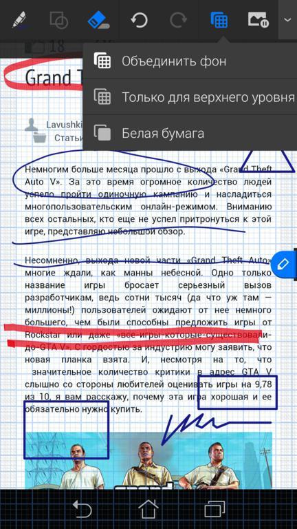 asus_fonepad_note6_29